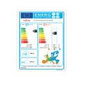 Étiquette Énergétique - AOYG 14 LMCEASYG 14 LMCE