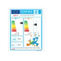 Étiquette Énergétique - AOYG 12 LMCEASYG 12 LMCE